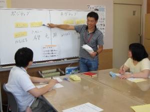 就労移行支援の訓練